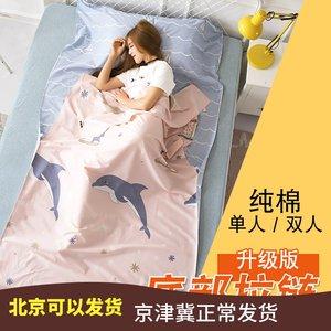 旅行睡袋隔脏纯棉旅游用床上便携式单人双人大人床单被罩宾馆酒店