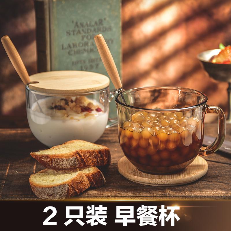 2件套北欧茶色玻璃杯女带盖勺大肚水杯牛奶杯带把燕麦早餐杯耐热图片