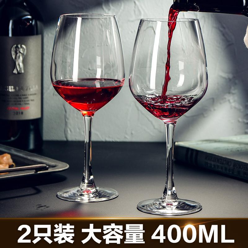红酒杯套装家用大号水晶葡萄酒醒酒器欧式玻璃酒具2个情侣高脚杯 Изображение 1