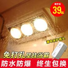壁挂式 取暖灯 浴室挂墙式 浴霸灯泡卫生间家用免打孔厕所洗澡间明装