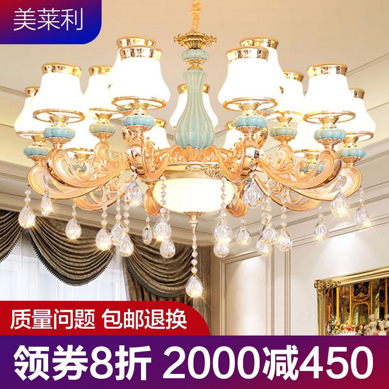 2020年新款欧式客厅简约现代吊灯