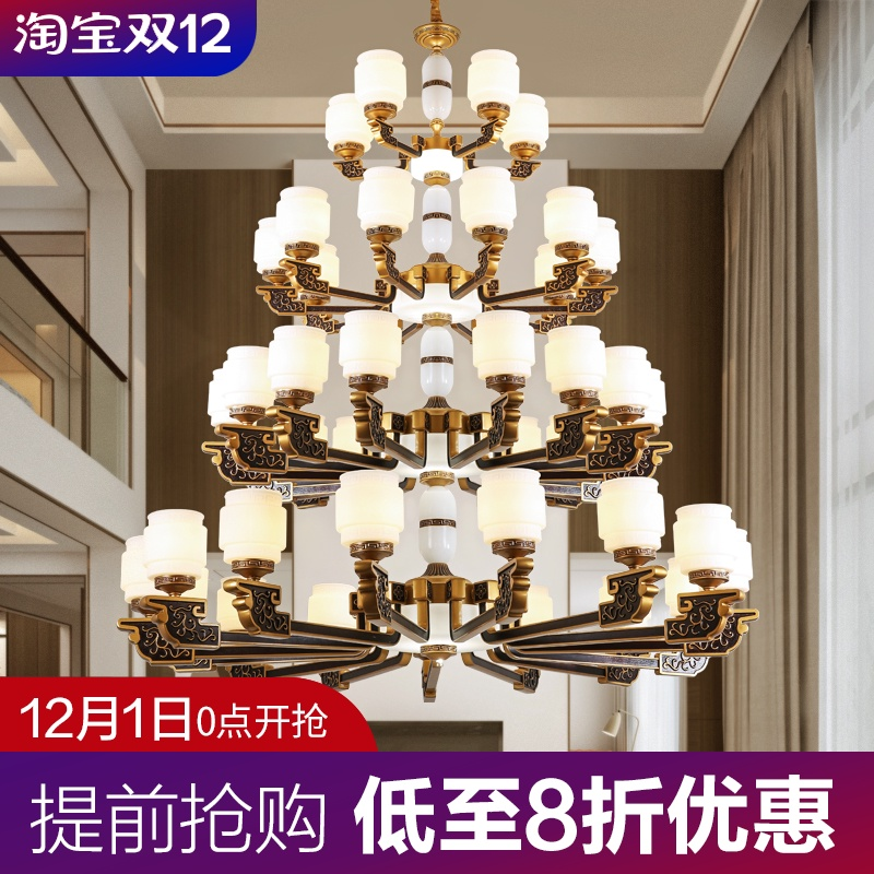 New Chinese style villa large chandelier duplex living room hollow building middle building three floors four floors atmosphere Chinese style lamps and lanterns