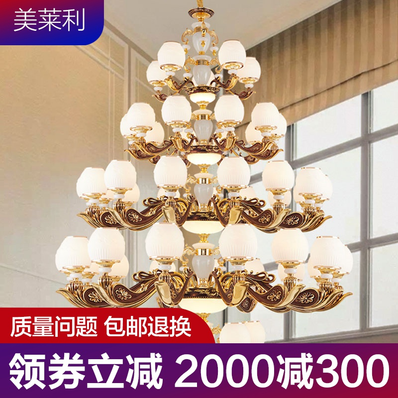 Double building villa living room big chandelier luxurious atmosphere European style middle building hollow three story jade stair long Chandelier
