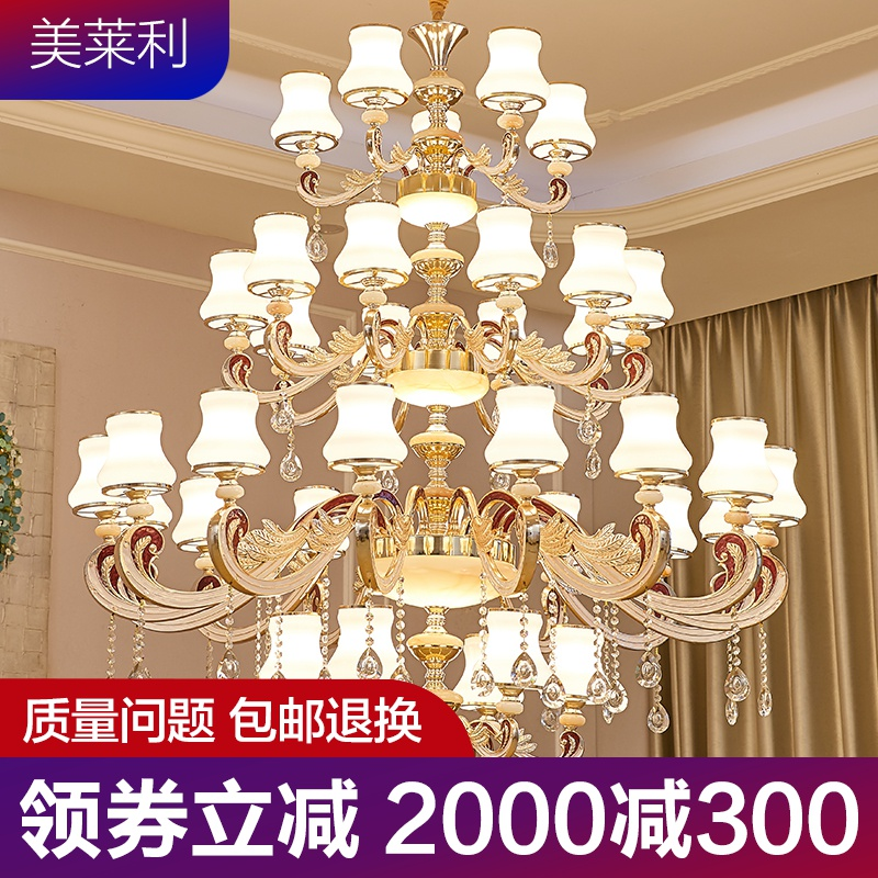European style villa, living room, large chandelier, middle building, compound building, hollow stair light, luxurious crystal, three-layer lamp