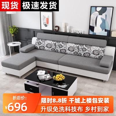布艺小户型简约现代客厅可拆洗沙发
