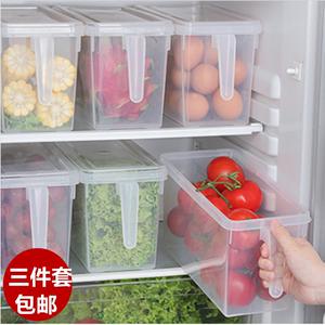家居生活厨房用品用具百货大全日用收纳神器家用小东西冰箱置物架