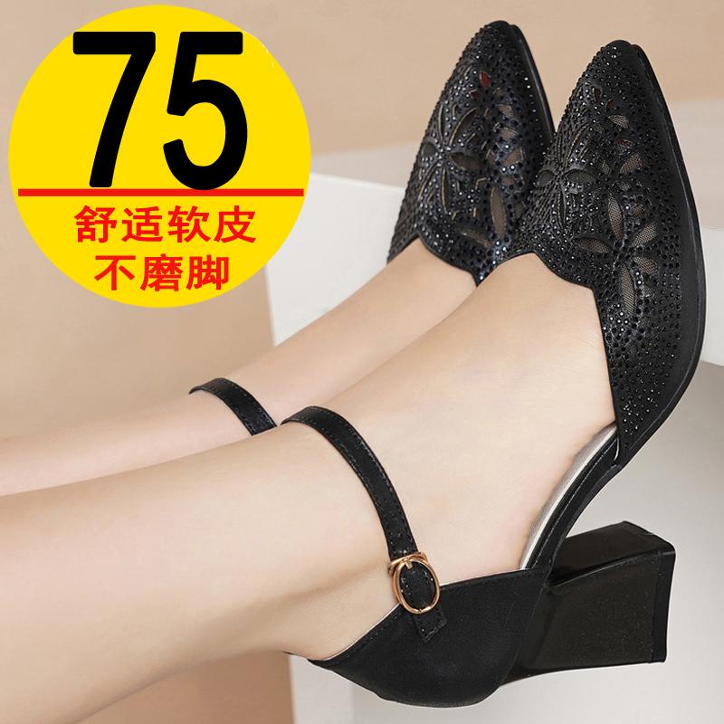 热销50件买三送一广场舞鞋粗跟水钻镂空凉鞋女中跟跳舞鞋高跟中老年舞蹈鞋女妈妈鞋