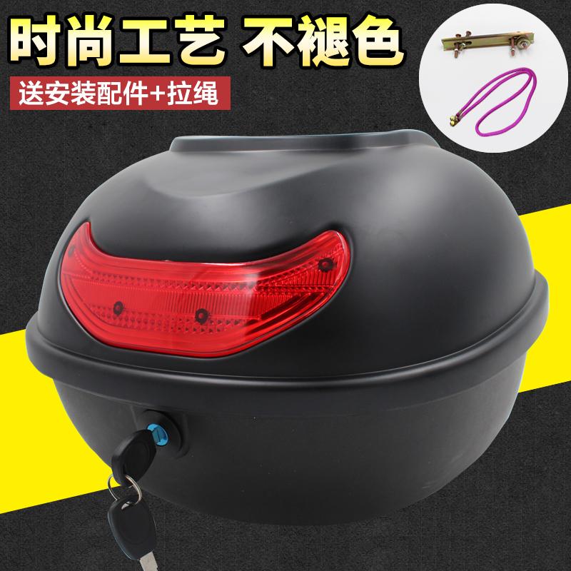 ZDK мотоцикл розовый задний багажник электрический эму среда коробка для хранения сын инструментарий возможно выбрать больше цветов