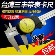 桂林包邮0.01指针表盘式游标300mm2001500广陆不锈钢带表卡尺