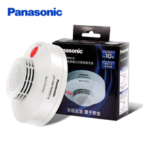 Panasonic fire sound and light alarm household smoke monitor independent fire fire smoke detector Wireless