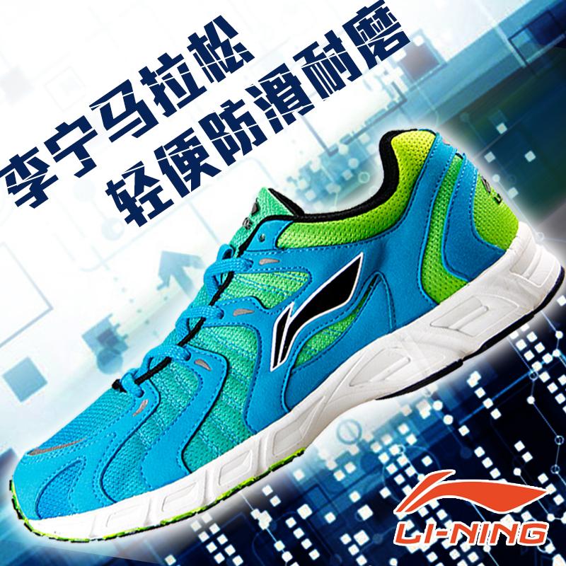 Li ning пробег обувной специальность мара свободный обувной бег обувной свет качество воздухопроницаемый затухание обувной спортивной обуви мужской и женщины