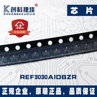 REF3030AIDBZR SOT-23 R30F 全新原装电压基准芯片IC集成电路