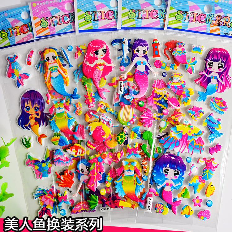 美人鱼公主女孩换装贴纸 儿童卡通立体泡泡贴纸幼儿园奖励小贴画