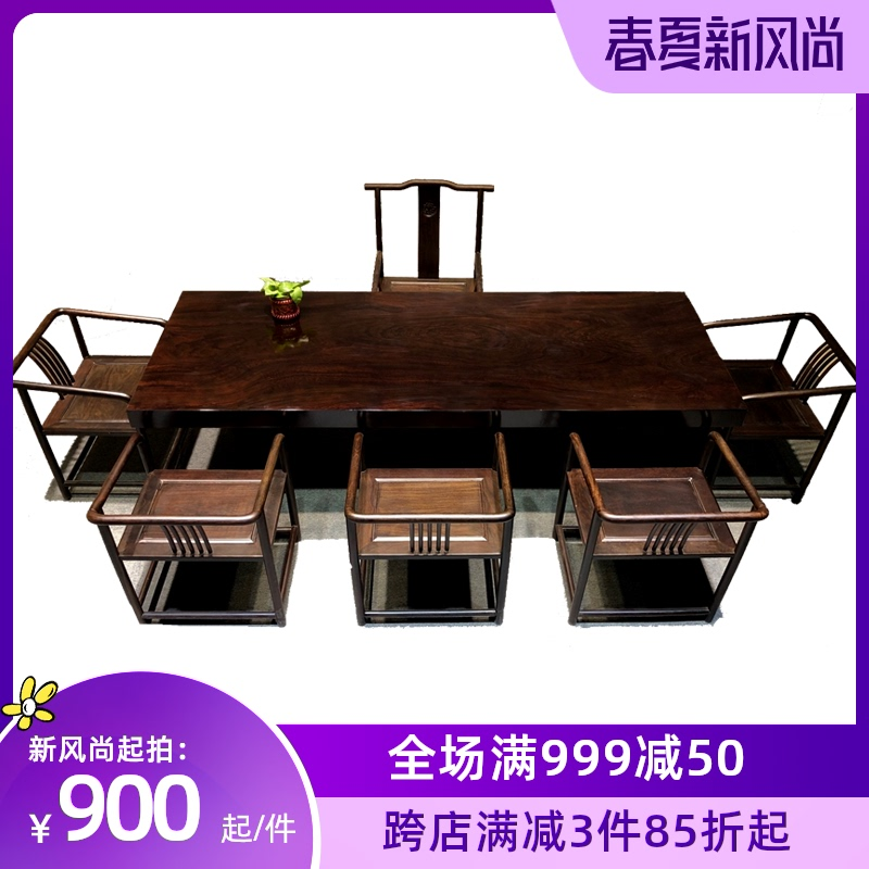 Solid wood big board table log ebony flower tea table tea table rosewood desk new Chinese furniture boss desk