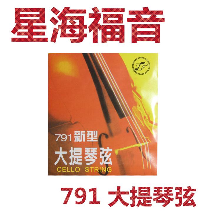 * звезда холфорд звук карты +791 большой скрипка аккорд 2016 A/D/G/C/ наборы строк оригинал звезда море карты аккорд