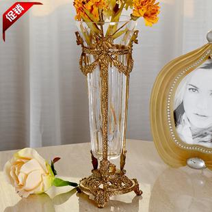 欧式美式水晶玻璃镶铜小花插花瓶家居饰品装饰摆件客厅奢华花器