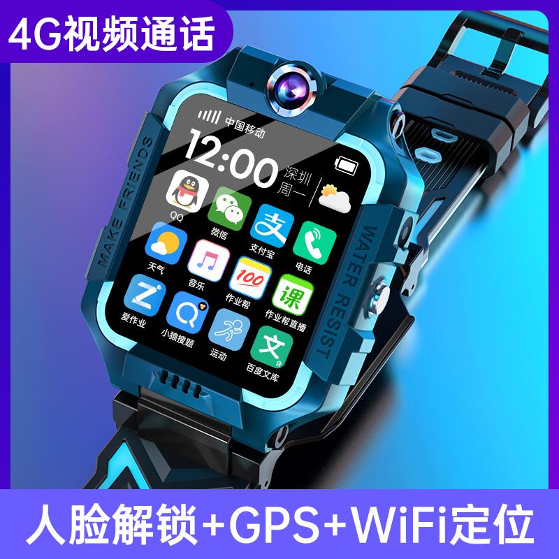 小天才力荐电话手表学生智能儿童防水限量款最新版Z8Z6官方旗舰店