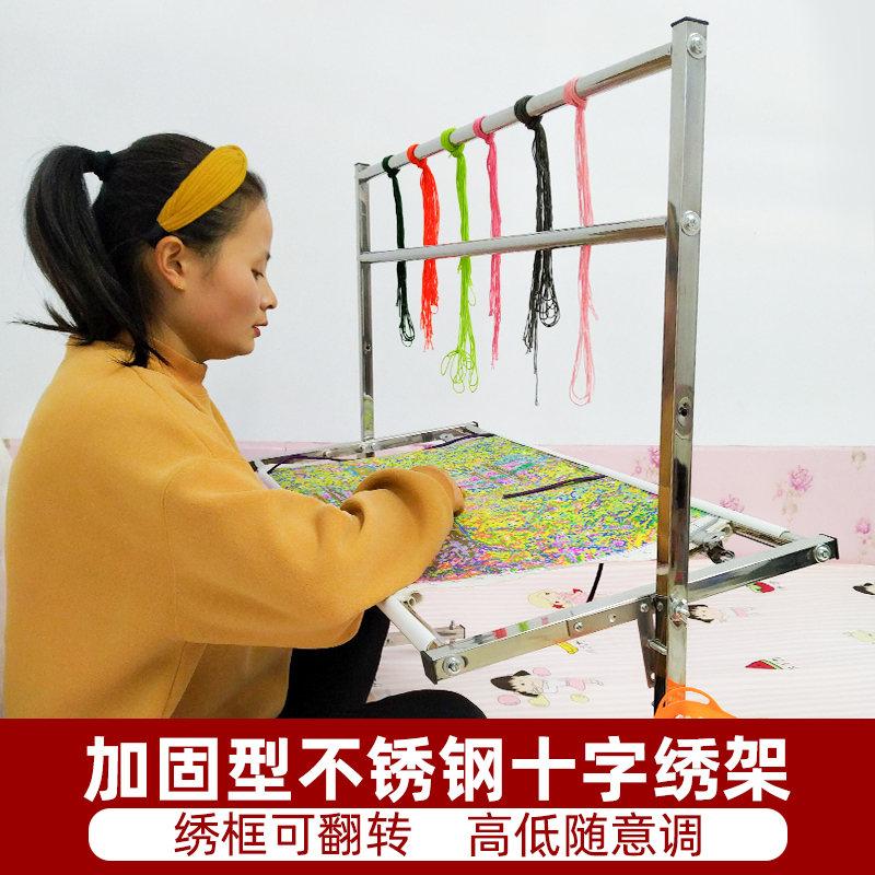 Аксессуары для вышивания Артикул 589048145044