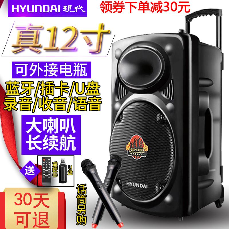 现代户外便携式音响音质好吗,声音大吗