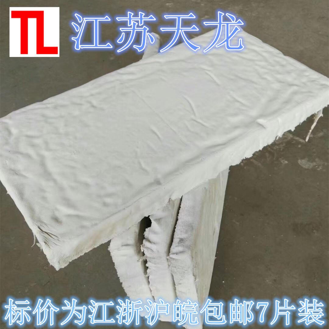 复合硅酸盐保温板憎水型硅酸盐保温管生产厂家