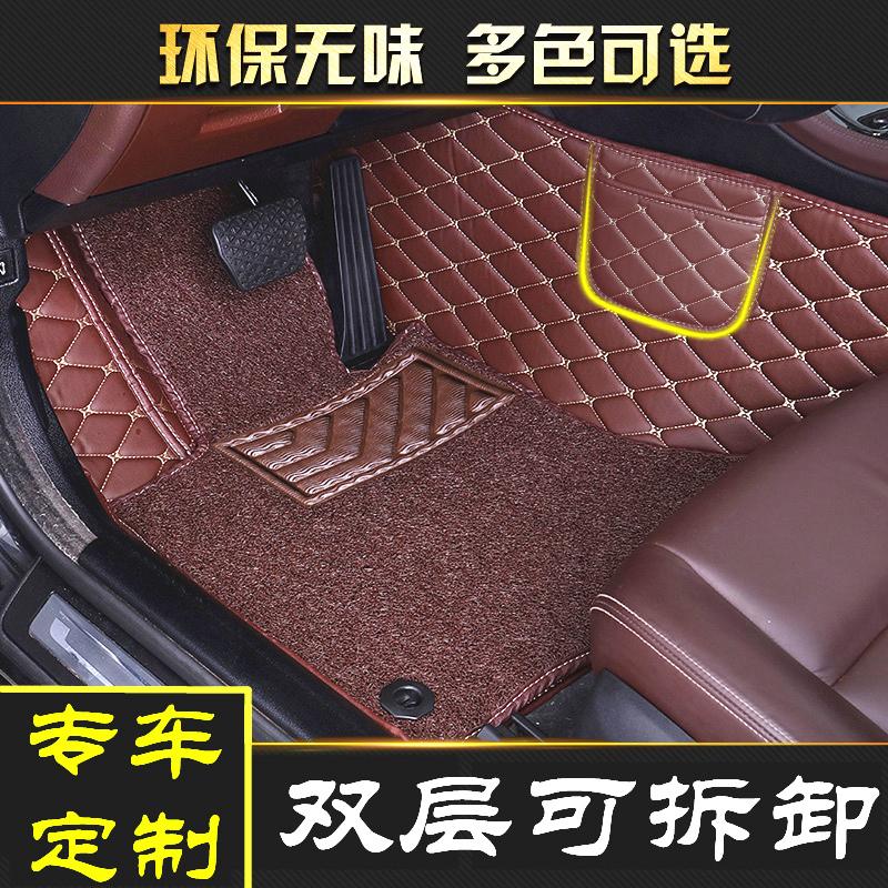 东风风神奕炫新ax7ax5ax4汽车用品车内装饰全包围脚垫丝圈地毯垫