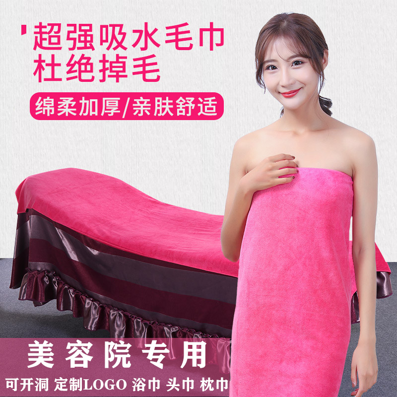 美容院専用バスタオル布団、タオル、シーツ用品は吸水できません。