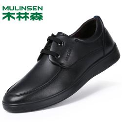 木林森男鞋2020新款秋季男士休闲皮鞋男真皮韩版系带软底豆豆鞋