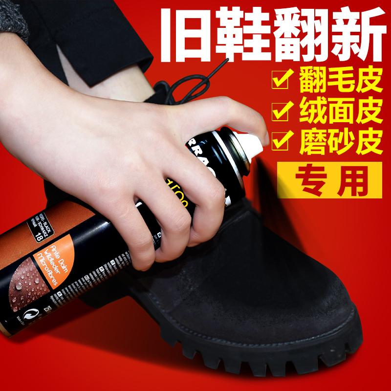 进口UGG翻毛皮鞋清洁护理打理液磨砂鞋粉绒面麂皮补色喷雾剂黑色