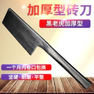 单面砖刀加厚切砌墙全套圆把瓦刀锰钢瓦工工具建筑工泥工专用泥刀