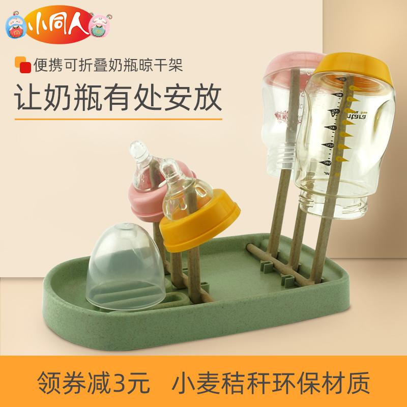 Сушилки для бутылочек Артикул 560998802772