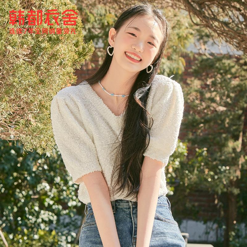 韩都衣舍2021春装宽松短款毛针织衫