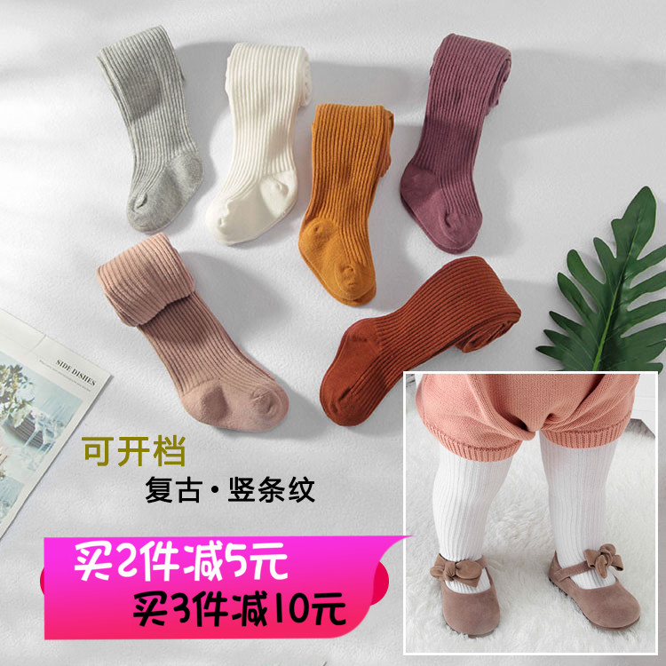 Childrens pantyhose spring and autumn thin large PP girls 0-1-3 year old babys one-piece Leggings