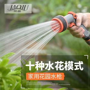 浇水神器花园浇花水管软管套装家用冲阳台院子多功能洗车水枪喷头