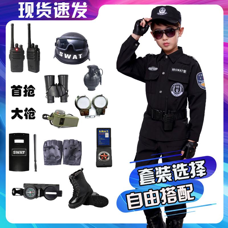 Военная униформа разных стран мира Артикул 603353991998