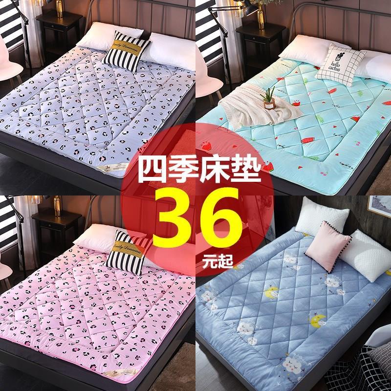 满50元可用2元优惠券加厚床垫软垫榻榻米床褥子单人0.9学生宿舍双人海绵垫被地铺睡垫