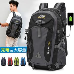 双肩包男士背包大容量旅行包户外登山包女轻便旅游行李包休闲书包