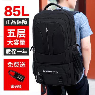 Large-capacity backpack men's business travel bag outdoor mountaineering bag luggage bag women's sports school bag men's oversized backpack