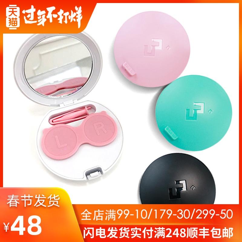 【配件】3N还原仪三代3.0升级版原装清洗仓 隐形眼镜美瞳清洗机器