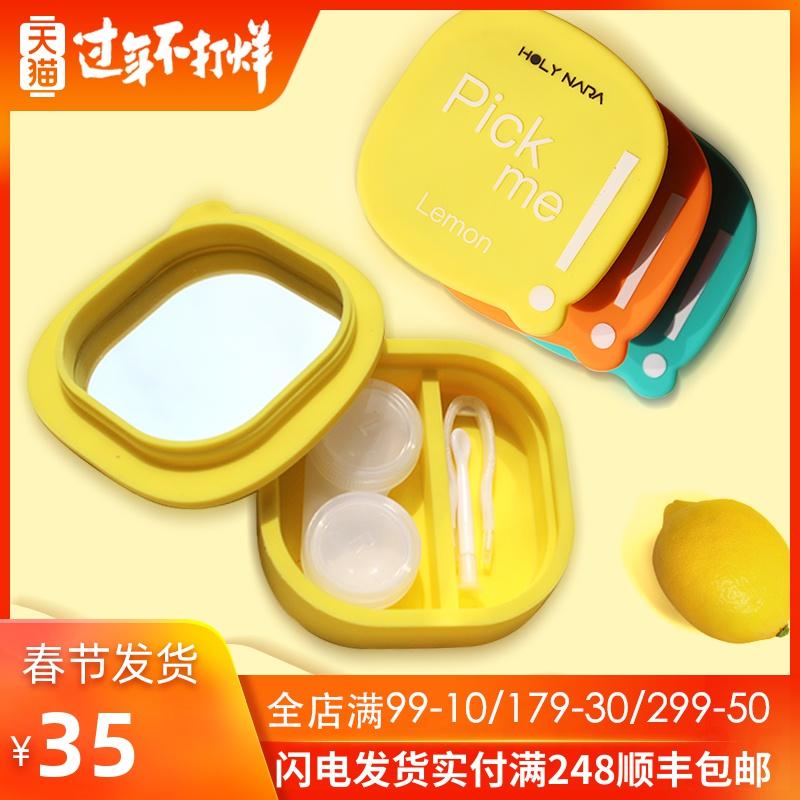 ins美瞳盒少女高档硅胶糖果色伴侣盒夏茶Q弹简约可爱大隐形眼镜盒