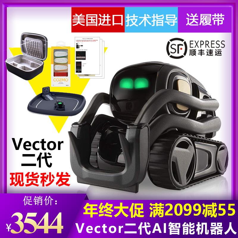 Роботы игровые Артикул 579722972004