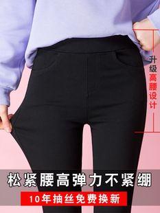 打底裤女外穿春秋薄款2020新款夏季黑色高腰显瘦紧身小脚铅笔裤子