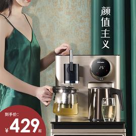 荣事达饮水机家用立式下置水桶冷热全自动智能遥控多段调温茶吧机