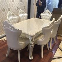 欧式餐桌椅实木雕花方桌大理石田园餐桌椅组合小户型6人住宅家具