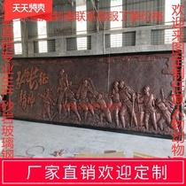 專胰楔制人造砂巖浮雕紅色文化墻革命紅軍發揚長征精神玻璃鋼仿銅