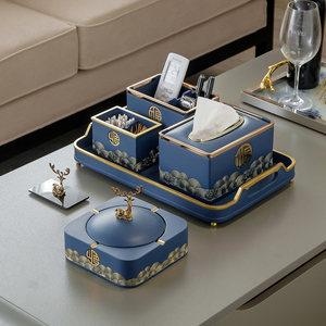 轻奢茶几套装摆件中式纸巾盒烟灰缸客厅高档软装饰品桌面收纳托盘