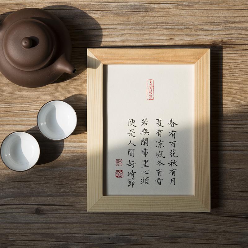 純實木相框勵志個姓禮物自律手寫真跡書法擺臺桌面擺件裝飾字畫