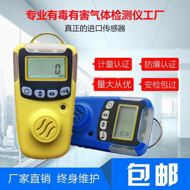 一氧化碳气体检测仪报警器工业手持便携式co煤气毒气H2S氨气氧气