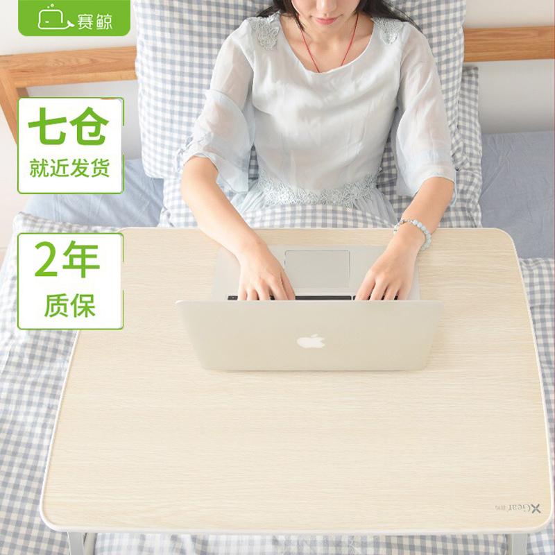 Столики для ноутбуков / Компьютерные столы Артикул 520059469673
