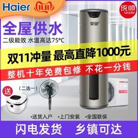 海尔空气能热水器家用200升150L一体机统帅空气源电热泵商用300升图片