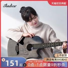 安德鲁民谣吉他初学者女生男38寸新手入门吉他学生木吉他41寸乐器
